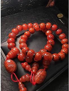 君瑜珠宝 南红 南红苹果珠手链 约 36克