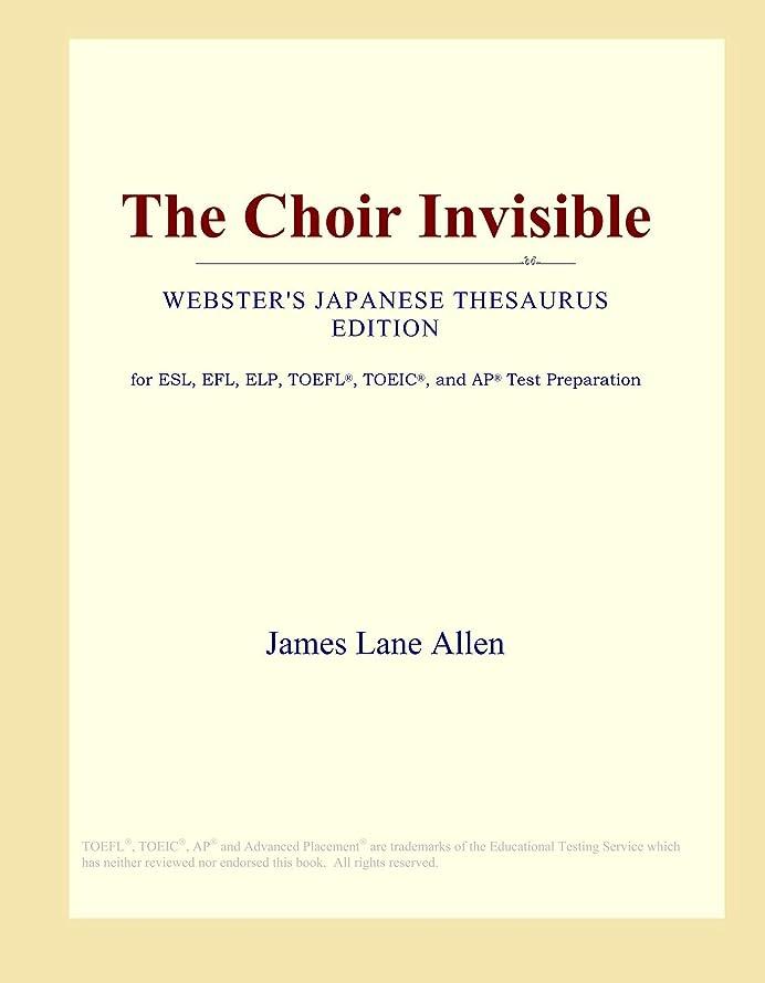 高速道路トリムドラムThe Choir Invisible (Webster's Japanese Thesaurus Edition)