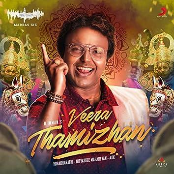 Veera Thamizhan (Madras Gig)