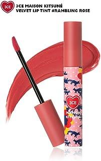 [3ce]メゾンキツネベルベットリップティント 海外直商品 Maison Kitsune Velvet Lip Tint (Rambling Rose) [並行輸入品]