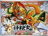 BB戦士 武者烈伝 神槍丸(シンソウマル) NO.252