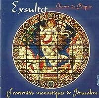 Fraternites Monastiques De Jerusalem