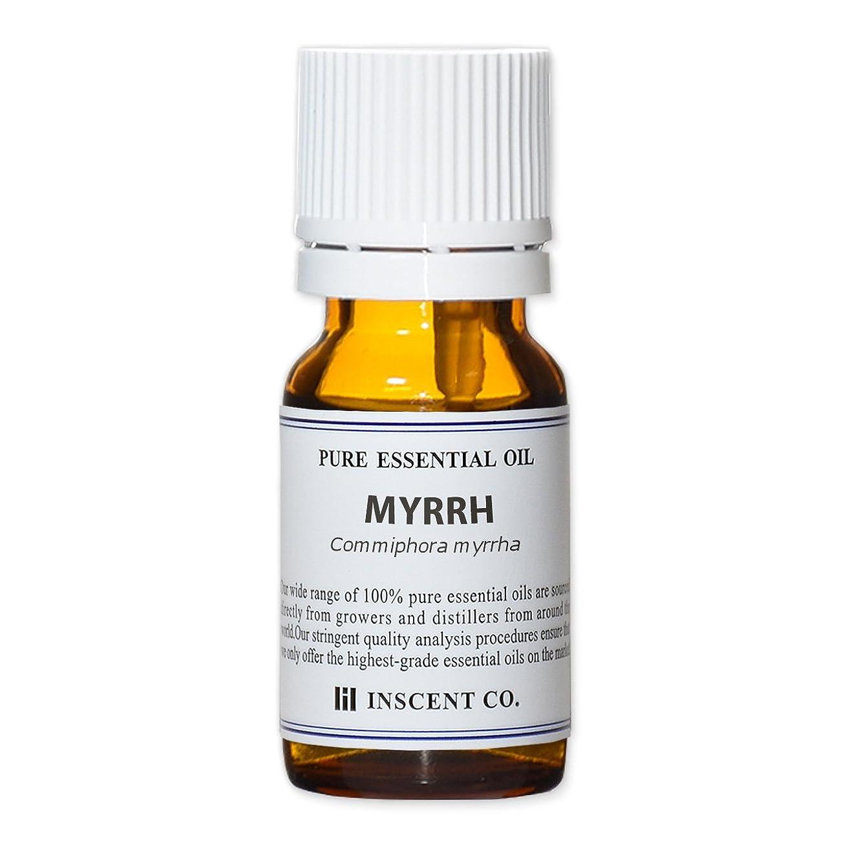 バター水素大声でミルラ (没薬) 10ml インセント アロマオイル AEAJ 表示基準適合認定精油