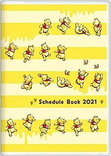 サンスター文具 ディズニー 手帳 2021年 B6 マンスリー プー てくてく S2951797 2020年 10月始まり