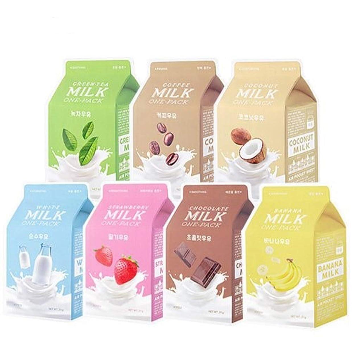 声を出して特殊支援APIEU Milk One-Pack Facial Mask 7Sheets 牛乳パック マスクシート(7種セット×1枚ずつ) [並行輸入品]