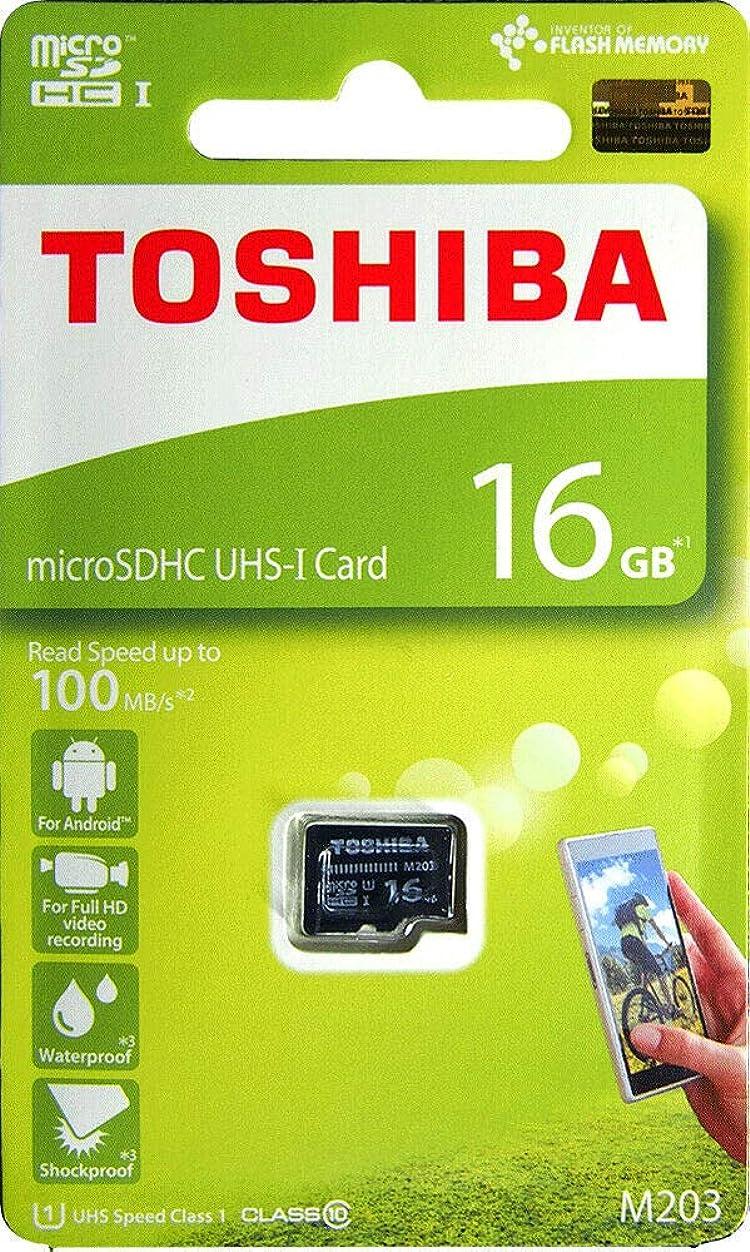 美的同性愛者スムーズに東芝 microSDHC 16GB 100MB/s THN-M203K0160 UHS-I Toshiba 海外向パッケージ品