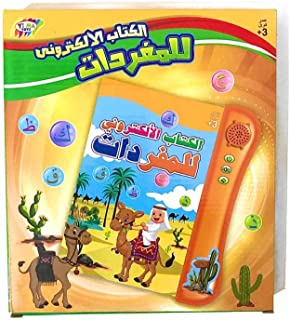 Vocabulary Talking Electronic Book Game