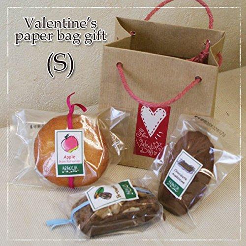 【遅れてごめんねバレンタイン】バレンタインペーパーバッグ◆S◆チョコレートの焼き菓子と和歌山産フルーツを焼き込んだ焼き菓子合計3個入りプチギフト