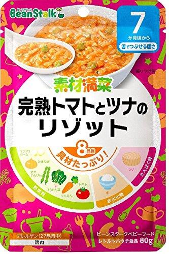 ビーンスタークベビーフード 素材満菜 完熟トマトとツナのリゾット 80g(7ヶ月~)【3個セット】