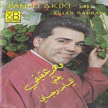 Sings Elias Rahbani