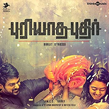 Puriyaatha Puthir (Original Motion Picture Soundtrack)