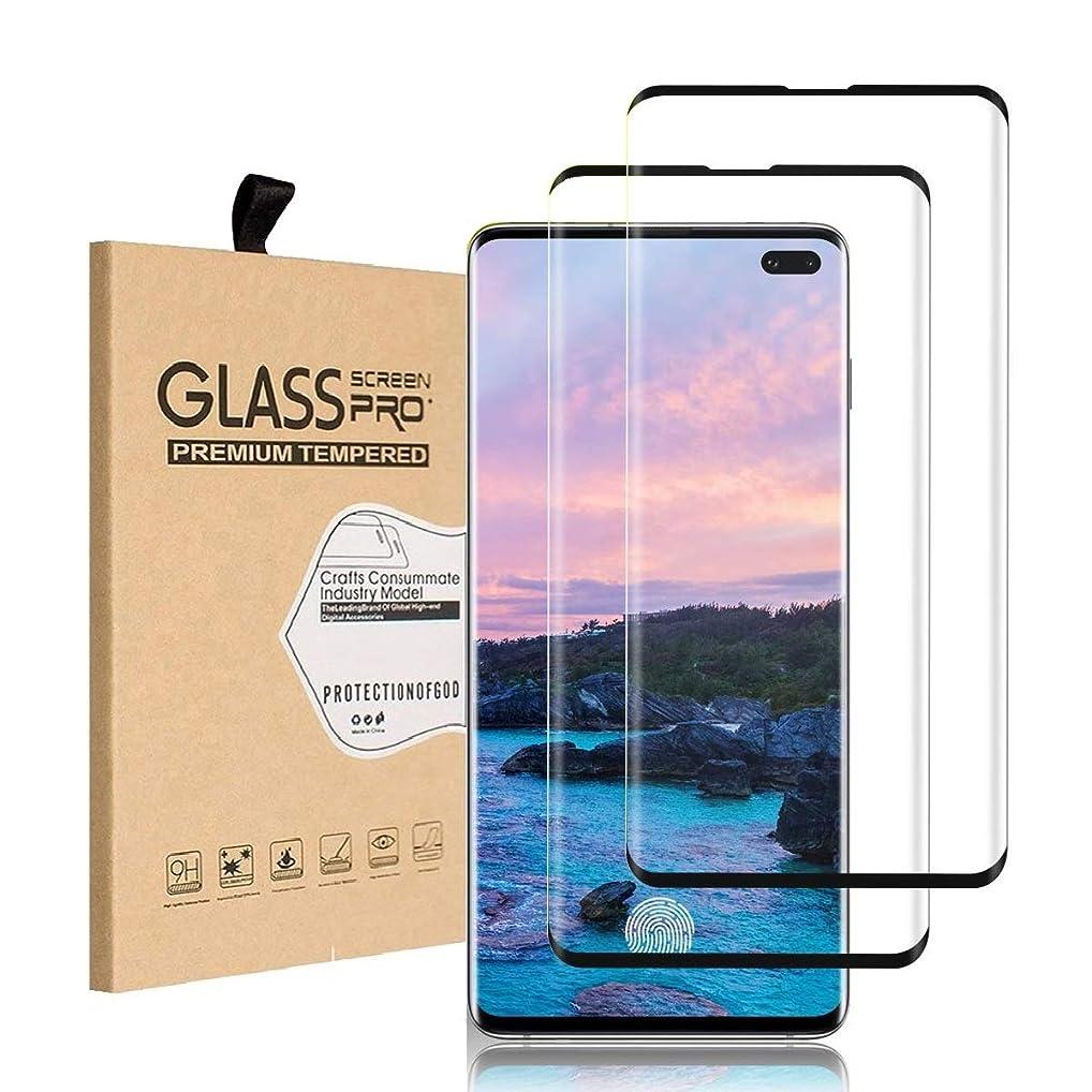 Samsung Galaxy S10 Plusガラスフィルム 全面 硬度9H 3Dラウンドエッジ加工 99%高透過率 高感度 強化ガラス 保護フィルム 気泡防止 飛散防止 (Samsung Galaxy S10 Plus, ブラック)