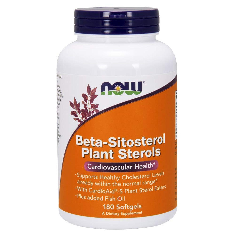 海外直送品 Now Foods Beta-Sitosterol Plant Sterols, 180 SOFTGELS