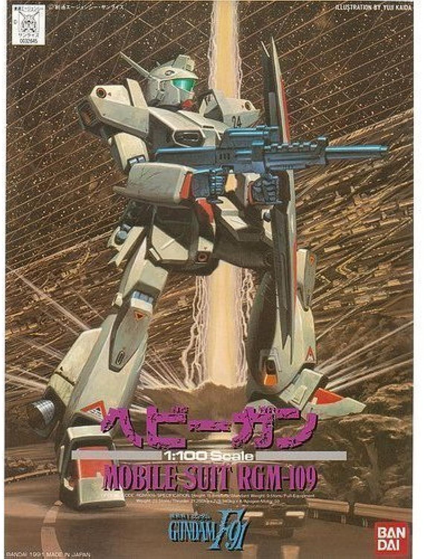 1 100 Hebigan (Mobile Suit Gundam F91) (japan import)