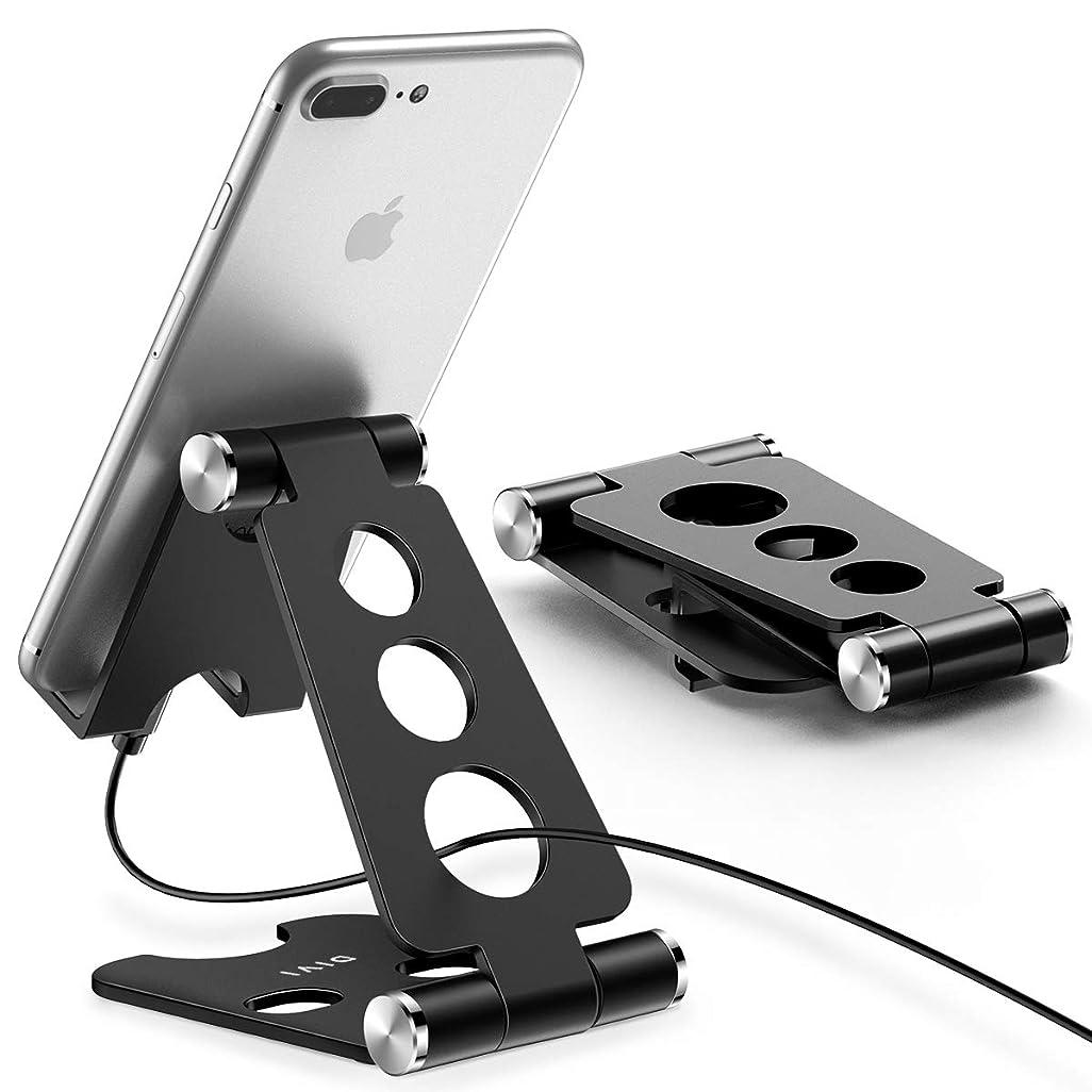 取り囲むマーガレットミッチェルあえてスマホ スタンド?iPhoneスタンド 【角度調整可能】スタンド タブレット 携帯スタンド 充電スタンド Nintendo Switch アイフォン?iPad9.7?iPhone xs max/8Plus/5s?Samsung S8/note8/S3?LG? Sony Xperia? Nexus 7等4-12.9inchデバイスに対応 プレイスタンド【デュアル折り畳み式】【DIVI】(ブラック)