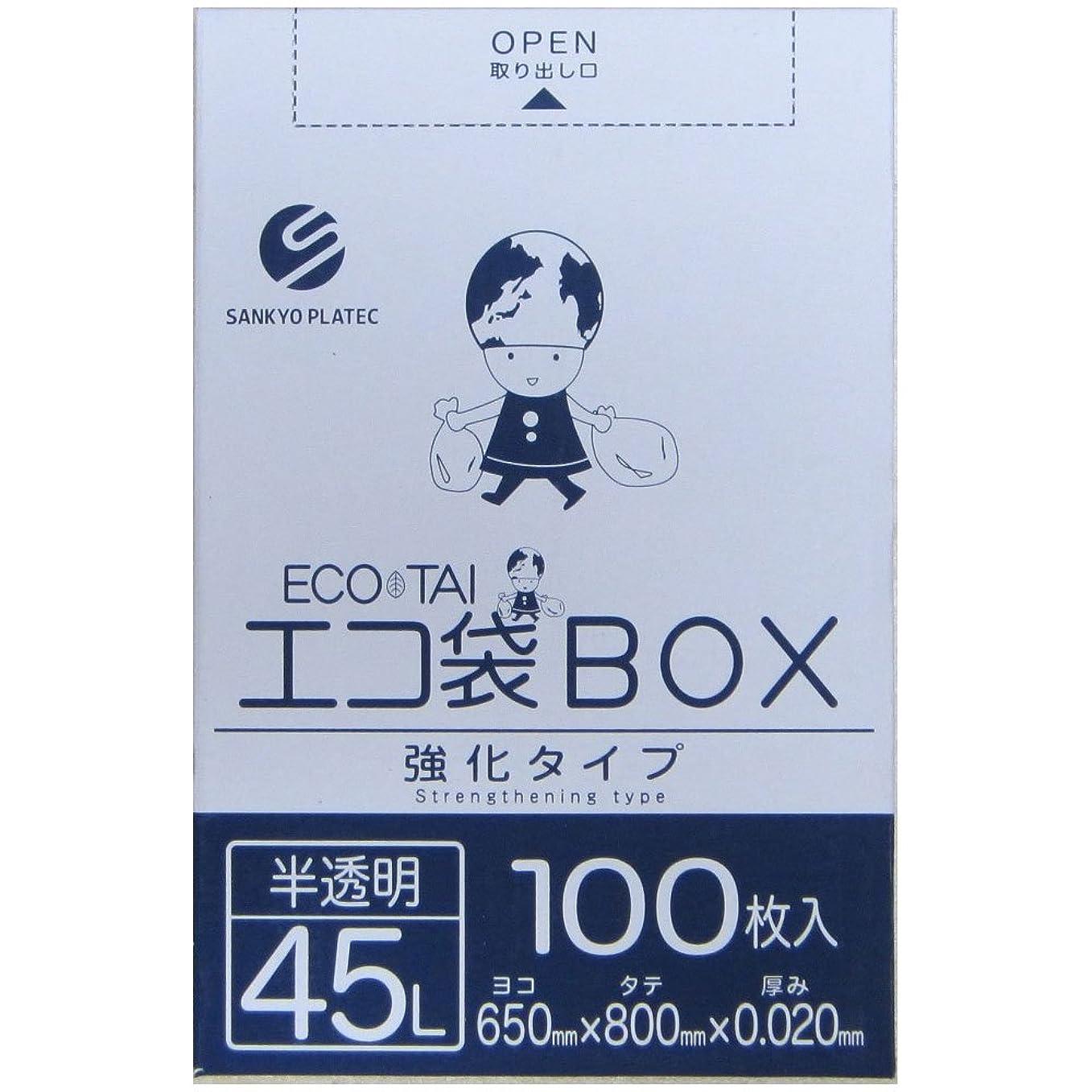最近見せます合併症45L 半透明ごみ袋 ボックスタイプ【Bedwin Mart】 (a_0.02mm厚_100枚)