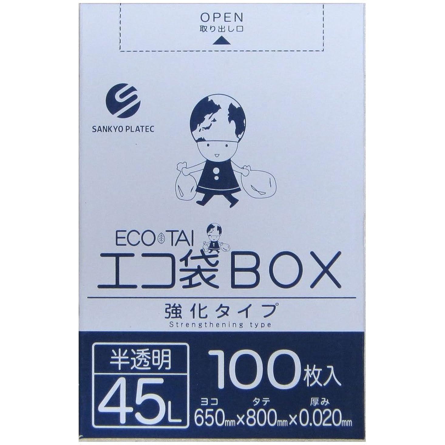 セールスマンモザイク無限45L 半透明ごみ袋 ボックスタイプ【Bedwin Mart】 (a_0.02mm厚_100枚)