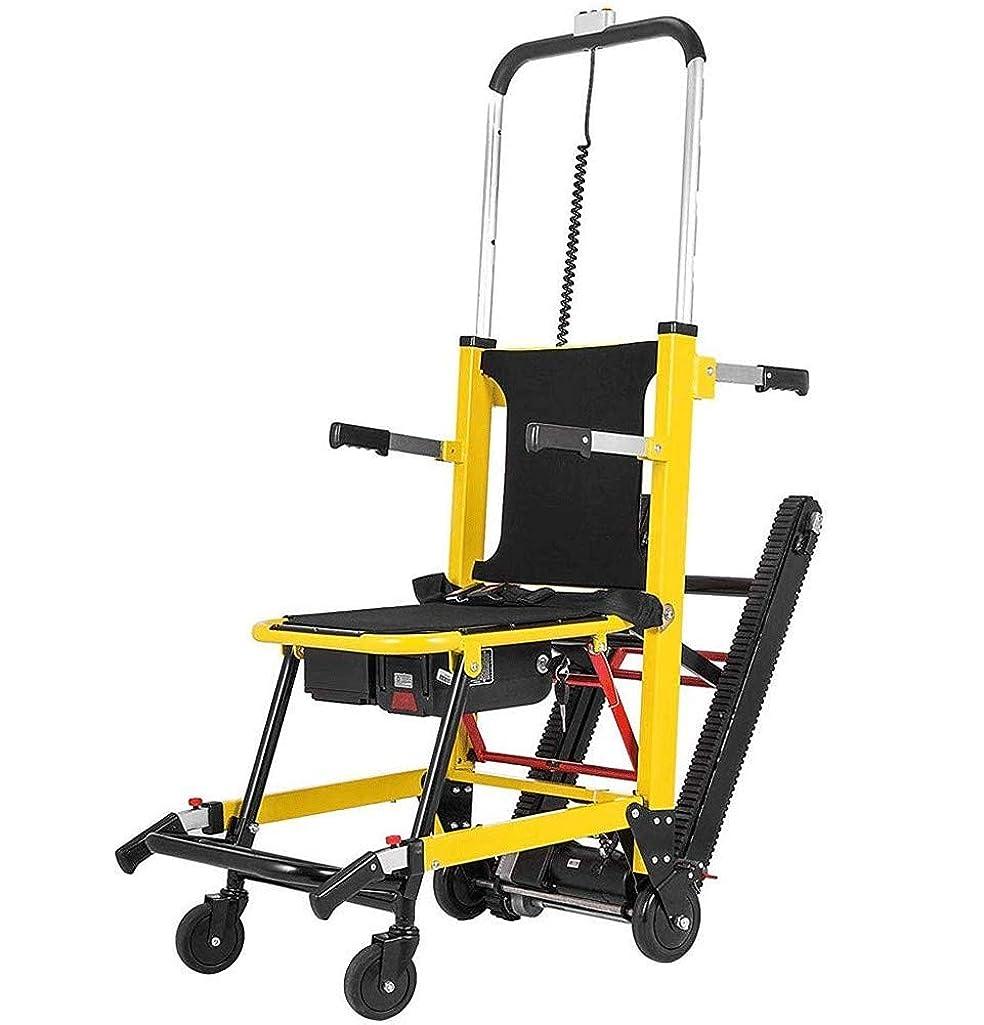 壊す才能のある免除EMS階段議長は、電動階段登る車椅子クローラ折り畳み式のバッテリ駆動階段避難議長は、モビリティエイドは-できるデバイスストレッチャーを持ち上げても