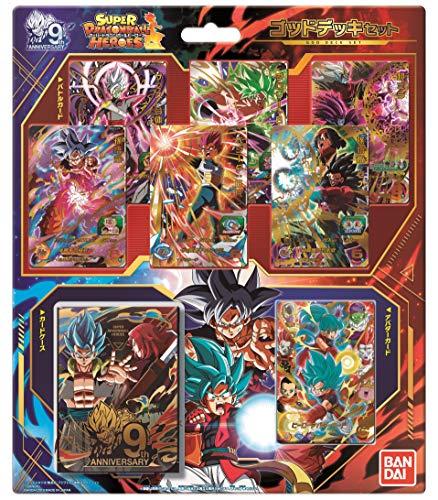 BANDAI Super Dragon Ball Heroes God Deck Set 9th Anniversary Cartas