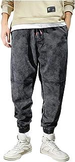 waitFOR Men Plus Size Elastic Waist Harem Jeans Solid Color Patchwork Loose Trousers for Men Beam Feet Denim Pants with Po...
