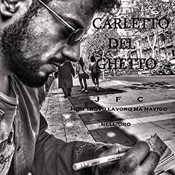 Carletto Del Ghetto