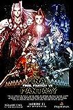 PrimePoster - Final Fantasy VII Remake Poster Glossy Finish Made in USA - YEXT626 (24' x 36' (61cm x 91.5cm))