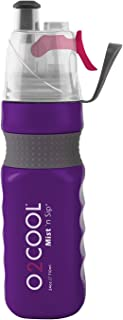 O2 COOL Power Flow Grip Band Bottle with Classic Mist 'N Sip Top - Purple