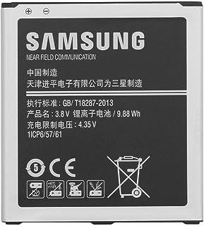 Bateria Original Samsung Modelo EB-BG530CBE Con 2600mAh Para
