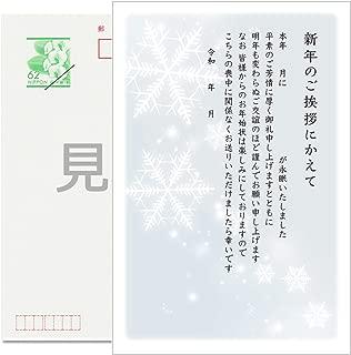 《官製 10枚》喪中はがき 手書き記入タイプ《切手付ハガキ/裏面印刷済み》k823 新年の挨拶にかえて