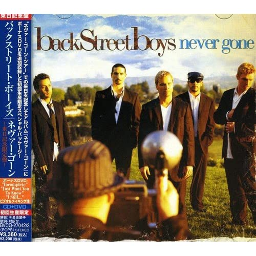 Never Gone [Japan CD/DVD]