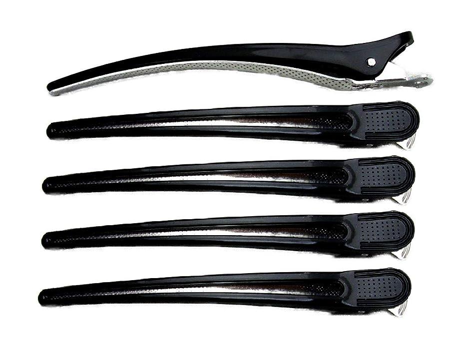 戻す極貧海里まとめ買い 美容業界 特許 ダッカール LLサイズ日本製 138mm 5本セット ブラック