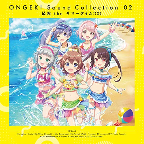 [Album]ONGEKI Sound Collection 02「最強 the サマータイム!!!!!」 – Various Artists[FLAC + MP3]