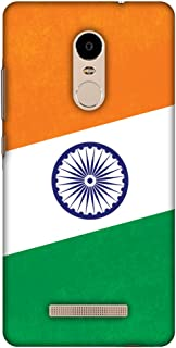 Xiaomi Redmi Note 3 Case, Premium Handcrafted Designer Hard Shell Snap On Case Shockproof Printed Back Cover for Xiaomi Redmi Note 3 - One India