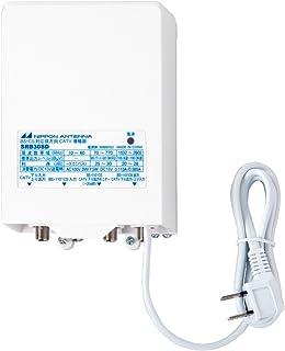 日本アンテナ CS・BS/CATV端末補償用ブースター 30dB型 屋内外共用 電源脱着型 上りパス式 SRB30SD