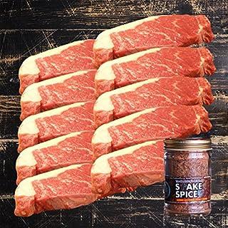 ミートガイ グラスフェッドビーフ サーロインステーキ10枚セット (270g×10枚 + ステーキスパイスのおまけ付き) Grass-fed Sirloin Strip Ste...