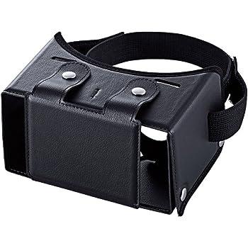 エレコム 3D VR ゴーグル 組立式 固定バンド付き 折りたたみ可 ブラック P-VRG01BK