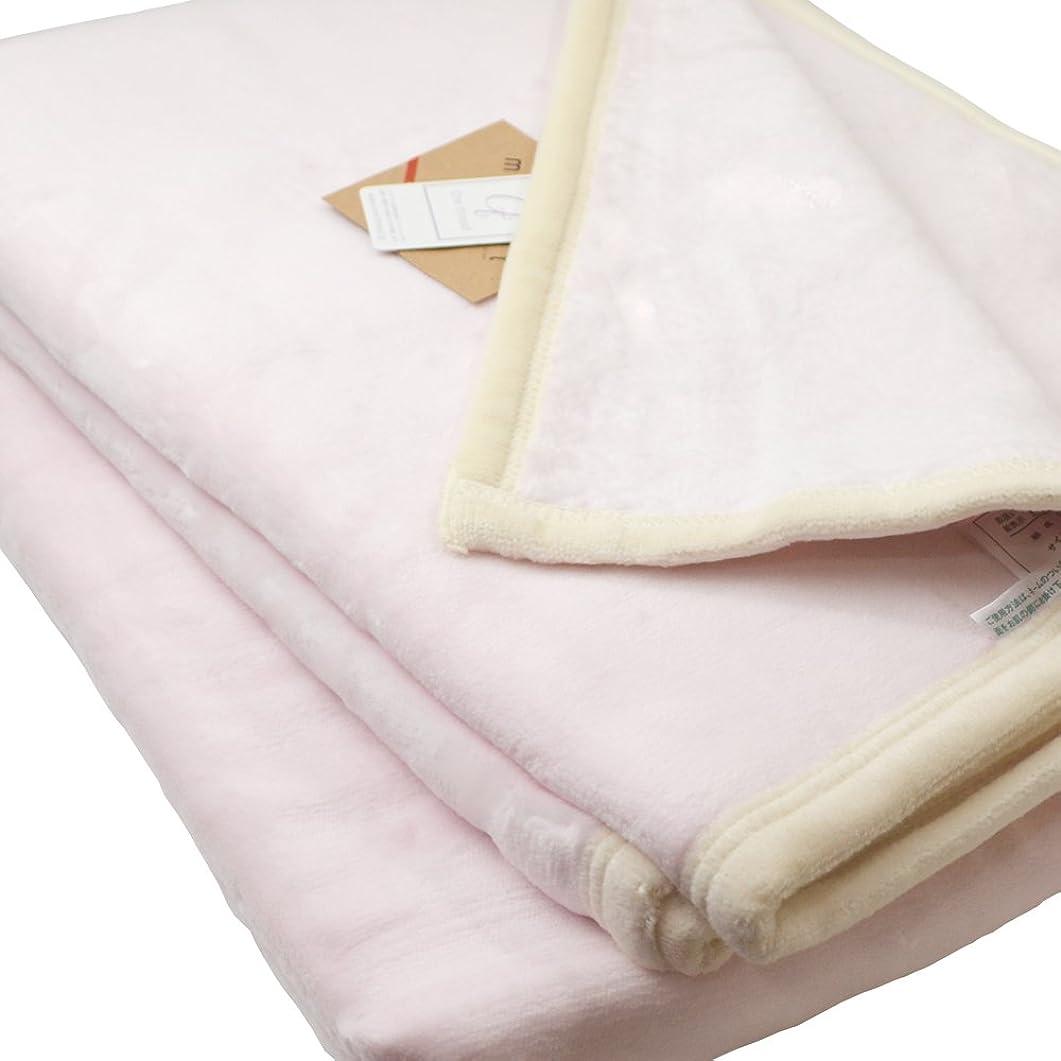 広々とした刈るマントOne thread 日本製 ナチュラルコットン ふんわり気持ちいい 綿毛布 シングル ピンク