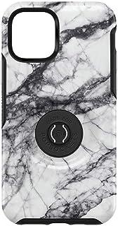 اوتربوكس اغطية وحافظات لجوال ايفون 11 برو، ابيض