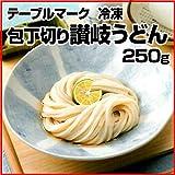 【冷凍】【1袋】 テーブルマーク 麺始め 包丁切り さぬきうどん 250g ×5個
