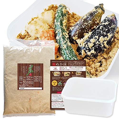 ぬか床 セット 簡単にぬか漬けが作れるセット ( ぬか床使用時約 2kg 分 ) 三重県産 特別栽培米 新鮮な米ぬかを使用したこだわりのぬかどこセット