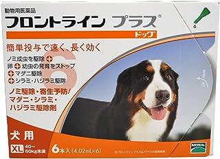 【動物用医薬品】メリアル フロントライン プラス ドッグ XLサイズ(4.02ml)×6本入