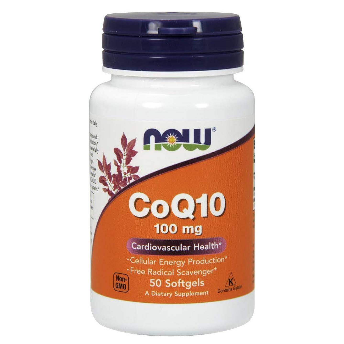学習大陸心理的に[海外直送品] ナウフーズ CoQ10 (100mg)ライスブランオイル&E入り 50錠