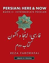 Persian: Here and Now Book II, Intermediate Persian (Persian Edition)