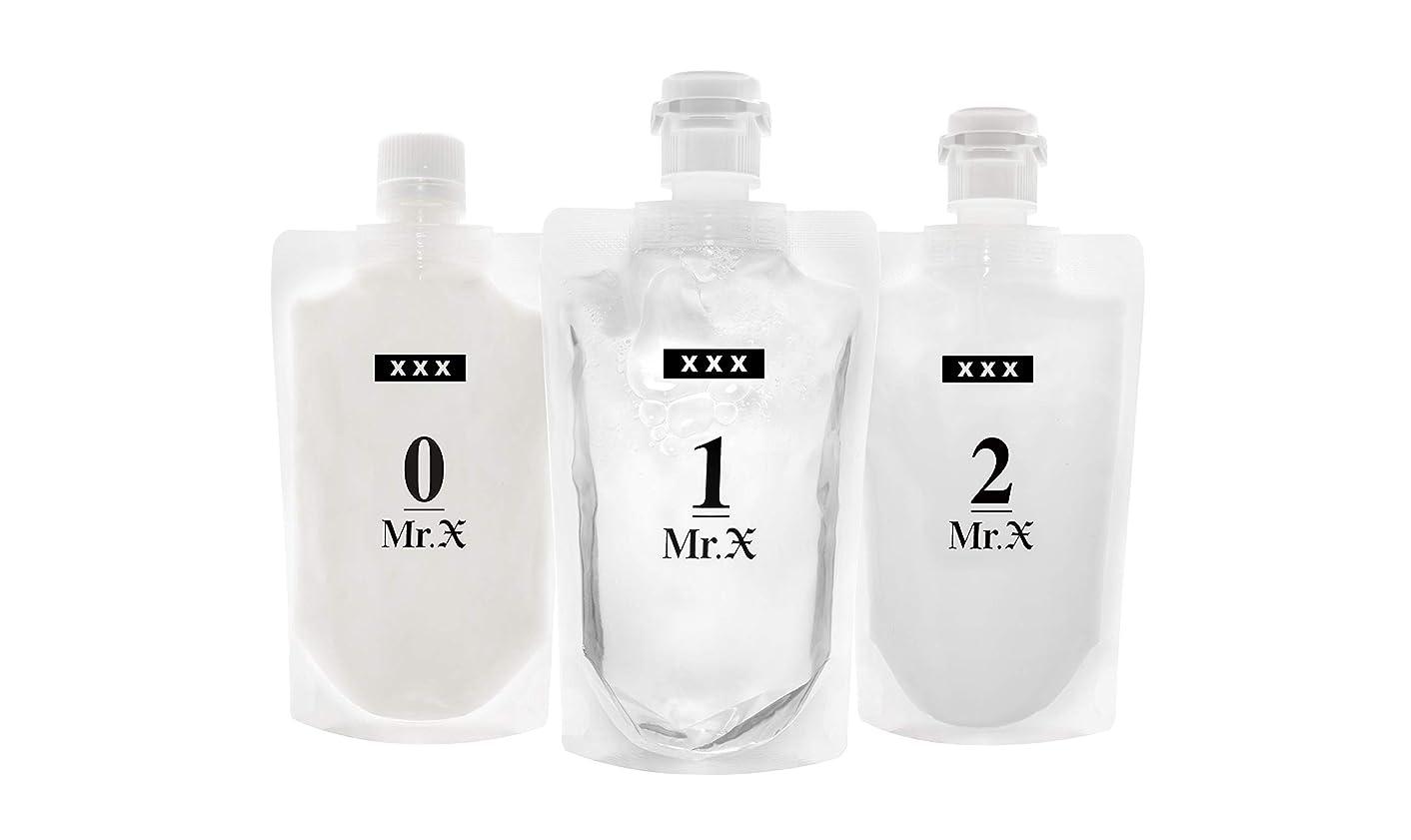 収益天のタイマーMr.X ミスターエックス メンズスキンケア3点セット (洗顔&化粧水&乳液) 初回限定発売記念【XXX ビニールポーチ付】
