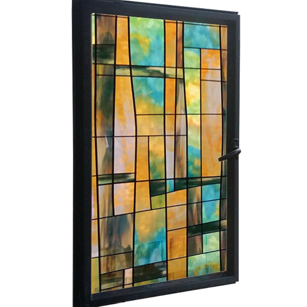 山積みの描くドラフト窓用ガラスフィルム, プライバシー プライバシーガラスフィルム 不透明 アンチ-のぞき見 マジックミラー フィルム 花柄 の オフィス キッチン-a 92x100cm(36x39inch)