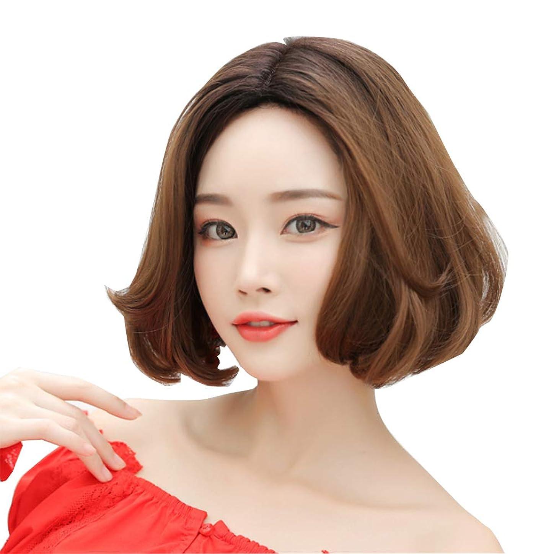 上昇接ぎ木サークルウィッグショートヘア女性用ふわふわウェーブのかかった髪かつら自然な耐熱合成ファッションウィッグショートカーリーコスプレ、グレーオレンジ,Orange