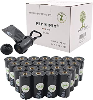 ペット エヌ ペット (PET N PET)犬 うんち袋 うんち処理袋 トイレ袋 ディスペンサー付き ゴミ袋 ブラック 23ロール(414枚入り) 33×23cm