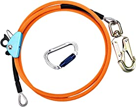SEAAN Steel Wire Core Flipline Kit 1/2'' x 12 ft Flipline for tree climbing Lanyard with Triple Lock Carabineer Adjuster - Adjustable Lanyard, Better Grab, Low Stretch, Cut Resistant