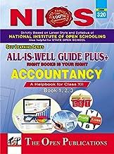 NIOS TEXT 320-ACCOUNTANCY -ENGLISH MEDIUM-ALL-IS-WELL GUIDE PLUS+