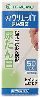 【第2類医薬品】マイウリエースT 50枚